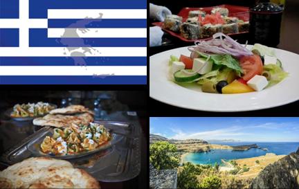 Top Top 10 recepten uit de Griekse keuken - Meer Weten Over Eten #VK04